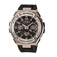 CASIO - G-SHOCK - HORLOGE